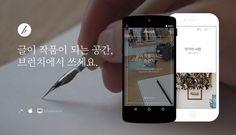 카카오 브런치 배너 - Google 검색