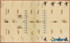 외규장각 의궤 3차분 5.12일 오후 2시 인천도착 [국립중앙박물관, 2011.05.11]