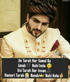 ...!!! #Nawab Image by ❤Adidas queen❤ Pinterest Adidas queen