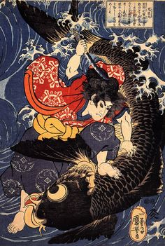 Scene: Oniwaka Maru (鬼若丸, Benkei in boyhood) killing a giant carp in an old lake. Publisher: Yamamoto-ya Heikichi Date: c. 1848 from design c. 1840 Robinson: S1f.10