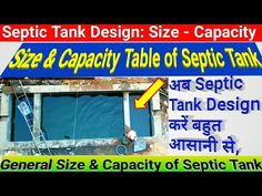 Septic Tank Design | Size of Septic Tank | Capacity of Septic Tank | Design Of Septic Tank | House - YouTube Septic Tank Design, House Plans, How To Plan, Youtube, Ideas, House Floor Plans, Youtubers, Youtube Movies, Home Plans