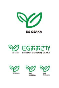 Typography Logo, Logos, Logo Branding, Branding Design, Logo Design, Monogram Logo, Clover Logo, Tea Logo, D Mark