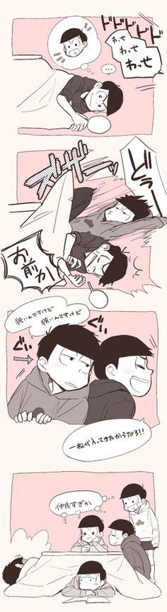 「いちからついったLOG」/「重森」の漫画 [pixiv]