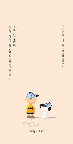 Snoopy Wallpaper, Soft Wallpaper, Flower Phone Wallpaper, Cute Wallpaper For Phone, Cute Patterns Wallpaper, Aesthetic Pastel Wallpaper, Cute Anime Wallpaper, Cute Cartoon Wallpapers, Disney Wallpaper