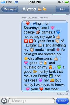 Eric Church emoji - Love your love the most