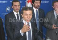Ivanishvili presents new structures for the future cabinet of Georgia