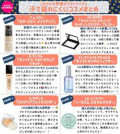Everyday Makeup Tutorials, Korean Makeup Tutorials, Korean Eye Makeup, Asian Makeup, Japanese Makeup, The Body Shop, Nars, Twitter Sign Up, Hair Care