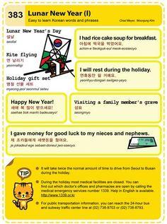 best korean quotes images in korean words korean