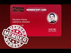 How to Join Sare Aam Team With Iqrar ul Hassan