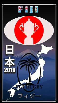Fiji 2019 Rugby World Cup Japan. Wallpaper for Samsung Galaxy phones. Samsung Galaxy Phones, Samsung Galaxy Wallpaper, 2019 Rwc, International Teams, Rugby World Cup, Fiji, Japan, Japanese Dishes, Japanese