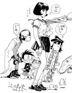 江口寿史(@Eguchinn)さん   Twitterの画像/動画 Manga Art, Manga Anime, Anime Art, Manga Illustration, Character Illustration, Character Art, Character Design, Cute Girl Drawing, Old Anime