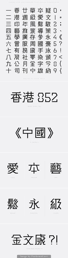 GAAHK Typeface Design by JKWAN DESIGN, via Behance