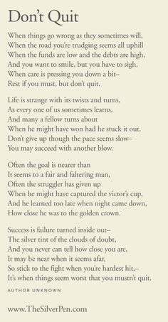 My mum gave this poem to me years ago....I have taken comfort from it many times!