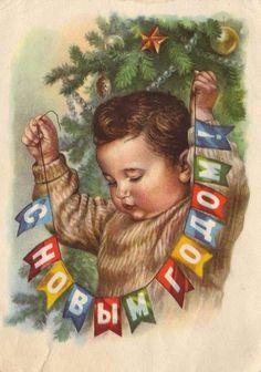 открытки, ссср, дети, история, новый год, праздник, музей детства
