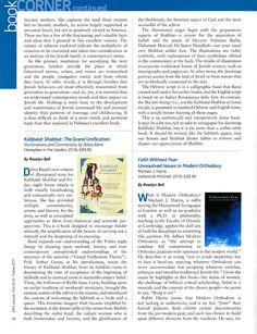 Kabbalat Shabbat, Books 2016, Positivity, Facts, Feelings, Optimism, Knowledge