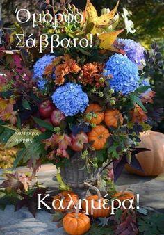 Greek Quotes, Floral Wreath, Photography, Floral Crown, Photograph, Fotografie, Photoshoot, Flower Crowns, Fotografia
