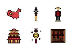 'China' by Smalllike Online English Teacher, Icon Design, Logo Design, Kung Fu, City Icon, Insta Icon, Best Icons, Travel Icon, Porcelain Jewelry