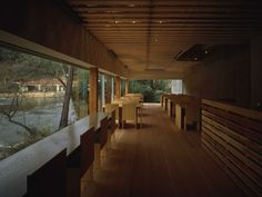 River/Filter - Kengo Kuma and Associates