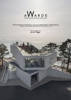 World Architecture ( Studios Architecture, Architecture Panel, Concept Architecture, Residential Architecture, Contemporary Architecture, Architecture Details, Landscape Architecture, Villa Design, Facade Design
