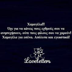 "loveletters #love #life #words #wordsofwisdom #wordstoliveby #true #textgram #thoughts…"""