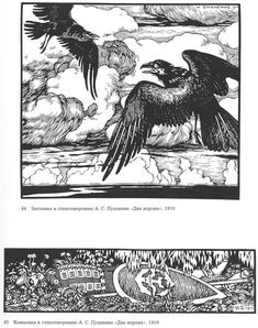 Illustration for the poem 'Two Crow' by Alexander Pushkin, 1910 - Ivan Bilibin