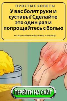 puteți să vă așezați picioarele în vene varicoase crampe de picior în varicoză