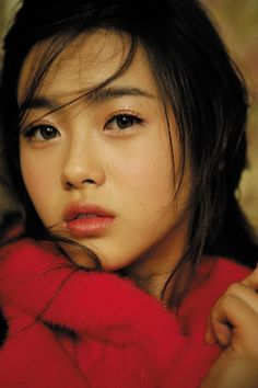 Go Ara; natural beauty
