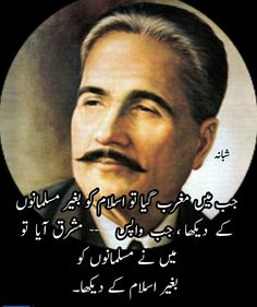 Urdu Quotes, Poetry Quotes, Qoutes, Life Quotes, Iqbal Poetry In Urdu, Sufi Poetry, Urdu Poetry Romantic, Love Poetry Urdu, Army Poetry