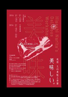 Hsu YiHua on Behance