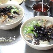 40년 전통의 칼국수 맛집 찬양집 해물 칼국수