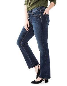 6f352300713  112 Avery Slim Bootcut Jeans - Casual bootcut denim jeans with signature  logo detail Belt loops