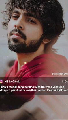 Cute Couple Songs, Cute Couple Videos, Cute Love Songs, Beautiful Songs, Cute Quotes For Friends, Real Love Quotes, Pink Song Lyrics, Love Songs Lyrics, Tamil Video Songs