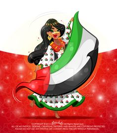 Celebrating UAE National Day and winning EXPO 2020