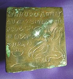 This is an engraved copper plate measuring about 56 mm by 64 mm, with a thickness of 5.5 mm. It incorporates the image of a horned deity, an altar, and a flowering herb, and bears the longest known inscription, 34 characters, of Indus script. The writing is reversed, as seen in the asymmetric characters, but the engraving is too fine to have use as a seal.  It appears that this is the world's oldest known printing plate, and likely was used for printing on cloth.