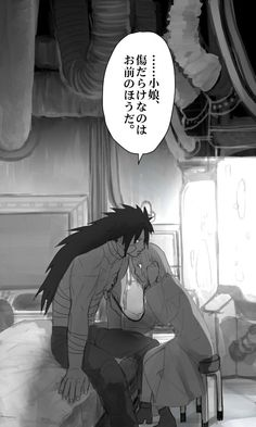 I want to read MadaSaku in this style. Sakura has been bothering by the thoughts of doubts and. Boruto, Madara And Hashirama, Nagato Uzumaki, Shikamaru, Naruto Shippuden, Sakura Haruno, Sakura And Sasuke, Naruto Fan Art, Anime Naruto