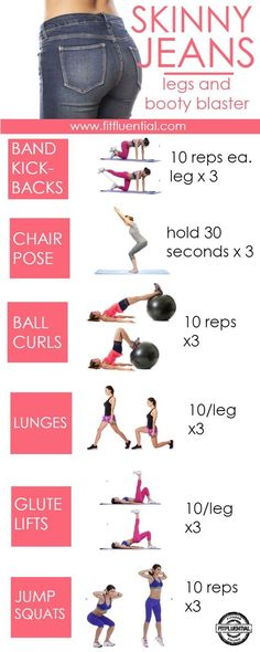 skinny jeans workout