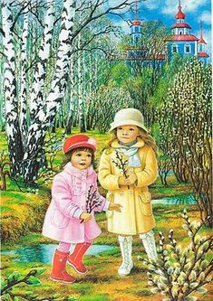 VK is the largest European social network with more than 100 million active users. Images Of Spring Season, Four Seasons Art, Picture Composition, Artwork Images, Spring Activities, Childhood Friends, Christmas Art, Illustrations Posters, Cute Kids