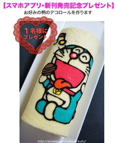 Doraemon Japan's Beloved Manga Cartoon Character, Doraemon on a Roll Cake! ちょっとの工夫でかわいいケーキ