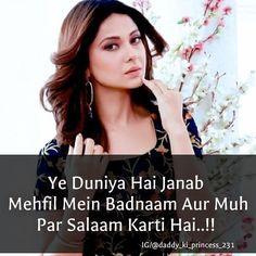 Hindi Attitude Quotes, Maya Quotes, Positive Attitude Quotes, Shyari Quotes, Attitude Quotes For Girls, Crazy Girl Quotes, Funny Girl Quotes, Postive Quotes, Girly Quotes
