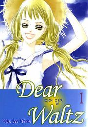 Dear Waltz Manhwa, Rich Man, Second Best, How To Look Better, Reading, Fictional Characters, Art, Word Reading, Fantasy Characters