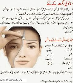 www.beauty tips - 15 Asian Beauty Tips, Tricks and Secrets for Healthy Flawless Skin
