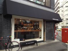 渋谷区, 東京都 の BE A GOOD NEIGHBOR COFFEE KIOSK SENDAGAYA