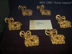 «Археологические сокровища Оренбуржья»