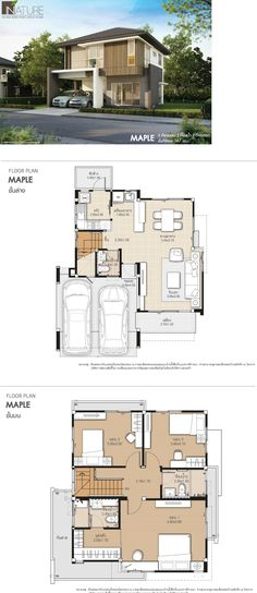 PINE A Is it possible that parking move to back of house? Dream House Plans, Modern House Plans, Small House Plans, Modern House Design, House Floor Plans, Modern Tropical House, Two Storey House, House Blueprints, Sims House