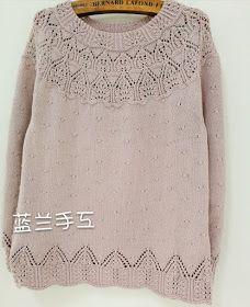 Knitting Paterns, Lace Knitting, Knitting Needles, Knit Patterns, Knitting Projects, Knit Crochet, Cardigan Pattern, Knit Fashion, Crochet Clothes