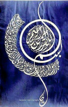 DesertRose,;,calligraphy art,; ﷲ ٠٩٧٦٥٤٣٢١ﷴﷲﷴﷲ٨ ﷺ   السلام عليكم ورحمة الله وبركاته ﷴ ﷺﷻ﷼﷽️ﻄﻈ ☻☼♥♪†ًٌٍَُِْلالافلإ ×ّ•⁂℗ ℛℝℰ ☻ ╮◉◐◬◭ ߛʛݝﲂﲴﮧﮪﰠﰡﰳﰴ ٠ąतभमािૐღṨ'†•⁂ℂℌℓ℗℘ℛℝ℮ℰ∂⊱  ,