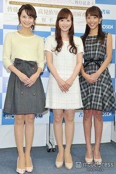(画像2/18) (左から)高見侑里、皆藤愛子、岡副麻希 - 皆藤愛子「うずうずしちゃって…」緊張の体験明かす
