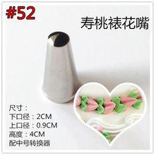 Dicas De Decoração Do Bolo de Aço Inoxidável Decorar Boca especial Bico de Confeiteiro Baking & Pastry Ferramentas(China (Mainland))