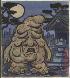 Visit the post for more. Japanese Mythical Creatures, Mythological Creatures, Fantasy Creatures, Japanese Mythology, Japanese Folklore, Japanese Art, Demon Art, Vampire Art, Legendary Creature