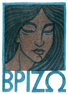 Brizo, Greek Goddess of the Sea and Deep Dreams